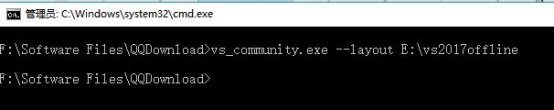 Visual Studio 2017各版本安装包离线下载、安装全解析